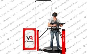 Человек в очках VR бегает и стреляет как персонаж игры