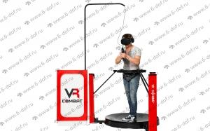 Дорожка стрелялка в очках VR и автоматом