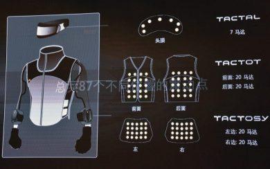 bHaptics-5-650x406