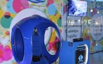 Бизнес с высокой прибылью в виртуальной реальности в Ростове-на-Дону