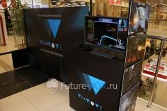 VR-MOVE 2