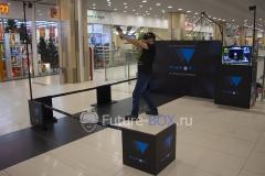 VR-MOVE 4