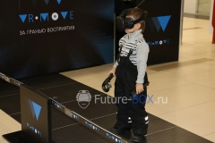 VR-MOVE 5