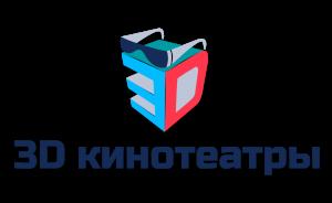 Логотип 3D кинотеатры
